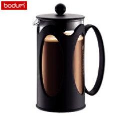 ボダム/bodum ケニア フレンチプレス コーヒーメーカー (8カップ用) 1.0リットル 10685-01 [n]
