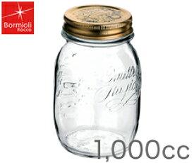 ボルミオリ・ロッコ/BormioliRocco クアトロスタッジオーニジャー 1000cc 3.65160 (ガラス保存容器・ガラス容器・ボルミオリロッコ・クアトロ・スタジオーニ・1.0L・1L) [bn]