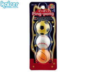 カワセ/カイザー 卓球スポーツボール 3P KW-251 (卓球・ピンポン玉)
