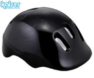 カワセ/カイザー スポーツヘルメット 子供用 Sサイズ KW-119 (ヘルメット)