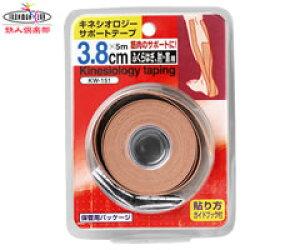 カワセ/鉄人倶楽部 キネシオテープ 38mm 1個入り KW-151 (伸縮性テーピング)