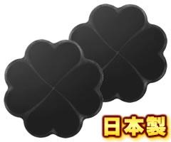 よこやま IH汚れ防止マット ブラック SB-2 (2枚入り・シリコン・シート・カバー・日本製・国産・IH用・IHクッキングヒーター用・yp1804)【RCP】