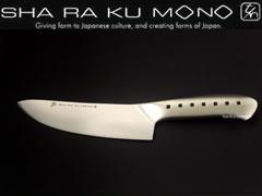 SHARAKUMONO(シャラクモノ)包丁:クッキングナイフ/出刃