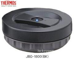 【JBGスープ容器セット(パッキン付き)】 部品 (サーモス/THERMOS ステンレスランチジャー「お弁当箱」用部品)