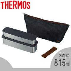 サーモス/THERMOS フレッシュランチボックス DSA-802W クロ (お弁当箱・食洗機対応)