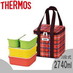 サーモス/THERMOS ファミリーフレッシュランチボックス DJF-2800 レッド (お弁当箱・3段式・保冷バッグ付き・食洗機対応)