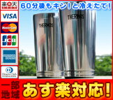 https://image.rakuten.co.jp/luckyqueen/cabinet/thermos3/pic-17022411.jpg