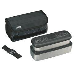 サーモス/THERMOS フレッシュランチボックス DSD-1102W カモフラージュ (お弁当箱・食洗機対応)