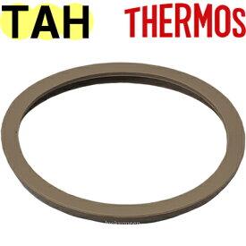 【TAH フタパッキン】 部品 B-003768 (サーモス ステンレスエアーポット「TAH-2200・TAH-3000・TAK-2200・TAK-3000」用部品・THERMOS・mb1701)