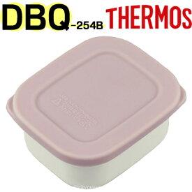 【DBQ-254B おかず容器セット ネイビーピンク (おかず容器本体、おかず容器フタ各1個)】 DBP-252 部品 B-003978 (サーモス 保温弁当箱「お弁当箱」用部品・THERMOS)