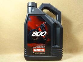モチュール 800 2T オフロ−ド 4L MOTUL 2サイクル