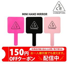 【+100円で翌日到着】韓国コスメ 3CE スクエアハンドミラー ミニサイズ 3CE SQUARE HAND MIRROR(Sサイズ) 鏡 手鏡 化粧直し メイク
