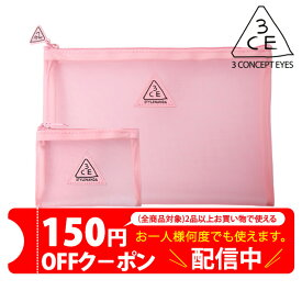 【ネコポス(クール便)選択で翌日到着】韓国コスメ 3CE ポーチ ピンク メッシュポーチ 3CE PINK RUMOUR MESH POUCH 小物入れ 化粧ポーチ
