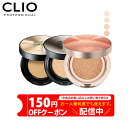 韓国コスメ ファンデーション CLIO クリオ ファンデーション キルカバー 選べる3種類 キルカバー/ XP/ グロークッショ…