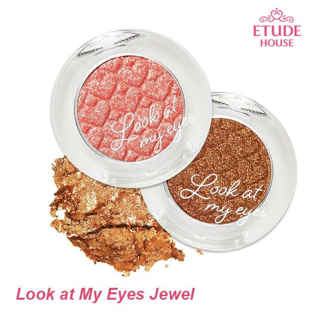 【送料無料・追跡あり】ETUDE HOUSE エチュードハウス ルックアット マイアイズ ジュエル Look at my eyes jewel 韓国コスメ アイシャドウ アイシャドー