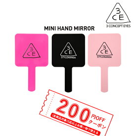 【発送日の翌日届く】韓国コスメ ミラー 3CE スクエアハンドミラー ミニサイズ 3CE SQUARE HAND MIRROR(Sサイズ) 鏡 手鏡 化粧直し メイク