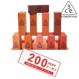 【発送日の翌日届く】韓国コスメ リップ 3CE リップ セット ムード/レッド レシピ リップ カラー ミニキット 全3種類 3CE MOOD/RED RECIPE LIP COLOR MINI KIT