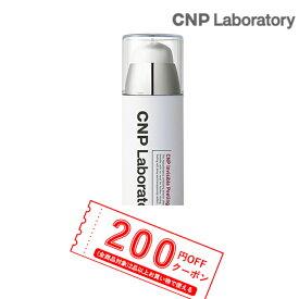 【発送日の翌日届く】韓国コスメ スキンケア CNP ブースター CNP インビシブル ピーリング ブースター Invisible Peeling Booster 100ml