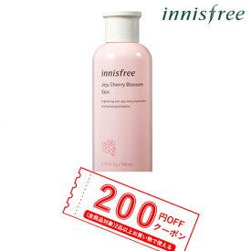 【発送日の翌日届く】韓国コスメ 化粧水 innis free イニスフリー 化粧水 イニスフリー スキン チェリーブロッサム スキン 200ml