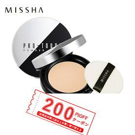 【発送日の翌日に届く】韓国コスメ パウダー MISSHA ミシャ ファンデーション プロタッチ パウダー パクト