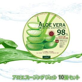 【韓国コスメ・最短翌日着】アロエジェル アロエベラ スージングジェル 10個セット 300ML 保湿 スキンケア ボディケア アロエスージングジェル