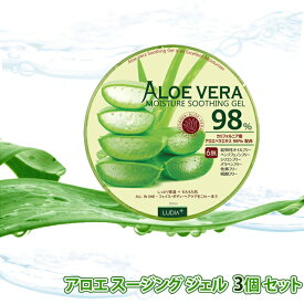 【韓国コスメ・最短翌日着】アロエジェル アロエベラ スージングジェル 3個セット 300ML 保湿 スキンケア ボディケア アロエスージングジェル