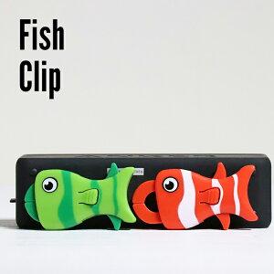 [2]【 メール便対応品1320円のご注文で送料無料 】 フィッシュクリップ Fish Clip 002018 あおぞら 1-11 【メール便】