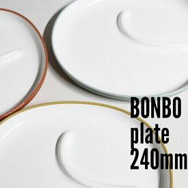 BONBO plate 240*220 2637 キントー KINTO 10-4