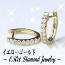 ダイヤモンドフープピアス カラット ダイヤモンド