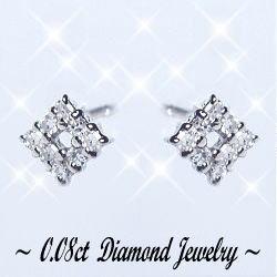 K18ダイヤモンドピアス『Peti Joli』0.08ct透明感溢れる天然ダイヤモンド本来の輝き【18金】【18k】【ゴールド】【楽ギフ_包装】【楽ギフ_メッセ】【0824楽天カード分割】