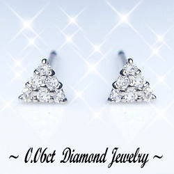 K18ダイヤモンドピアス『Peti Triangle』0.06ct透明感溢れる天然ダイヤモンド本来の輝きトライアングル 三角 ダイヤピアス【18金】【楽ギフ_包装】【楽ギフ_メッセ】【0824楽天カード分割】