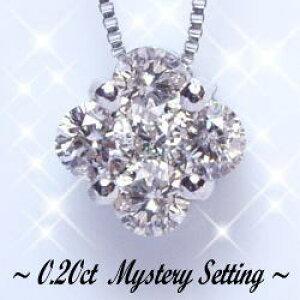【大特価】K18YG/PG/WG【0.2ct】プリンセス フラワーダイヤモンドネックレス ペンダント【SIクラス】透明感溢れるダイヤモンド ミステリーセッティング 可愛い 贈り物誕生日 フラワー 婚約 記
