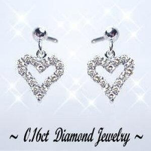 あす楽【大特価】K18YG/PG/WG【0.16ct】ダイヤモンド ハートピアス スウィングピアス[SIクラス] 透明感溢れるダイヤモンドオープンハート 婚約 結婚 誕生日 記念日 10年 イエローゴールド ピンク