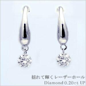 あす楽【大特価】K18YG/PG/WG【0.16ct〜0.18ct】ダイヤモンドスウィングピアス『レーザーホール』[I1〜SI-2]透明感溢れるライトカラーダイヤモンド可愛いペアジュエリー レディース メンズ 誕生日