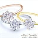 【大特価】K18YG/PG/WG【0.2ct】フラワーダイヤモンドリング 指輪 [SIクラス]透明感溢れるダイヤモンド フラワーリン…