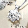 【20代女性】彼女へのプロポーズにダイヤモンドのネックレスを教えて!【予算10万円】