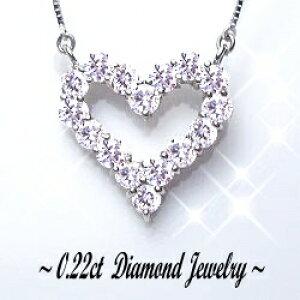 【大特価】K18YG/PG/WG【0.22ct】ダイヤモンドオープンハートペンダントネックレス『TiaraHeart』[SIクラス]透明感溢れる輝きハートダイヤ オープンハート 婚約 誕生日 記念日イエローゴールド
