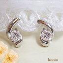 あす楽【大特価】pt900【0.2c】一粒ダイヤモンドピアス[SIクラス] 透明感溢れるダイヤモンド一粒石 一粒 女性用 誕生…
