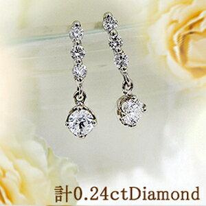 あす楽【大特価】K18YG/PG/WG【0.24ct】ダイヤモンドスウィングピアス 揺れるダイヤモンド『teiarPluie』[SIクラス] 透明感溢れるダイヤモンドライン スリーストーン 誕生日 プレゼント 記念日【