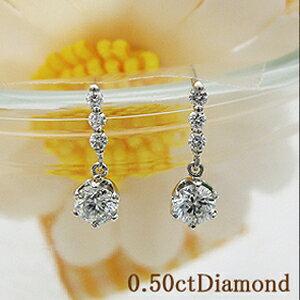 【大特価】K18YG/PG/WG【0.5ct】ダイヤモンドスウィングピアス『teiarPluie』[I1〜SI-2] ライトカラーダイヤスリーストーン トリロジー 揺れるダイヤモ 誕生日 プレゼント 記念日 結婚記念日 婚約