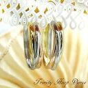 あす楽【大特価SALE】人気の憧れトリニティ スリーカラーフープピアス プラチナ900 × K18イエローゴールド × K18ピ…