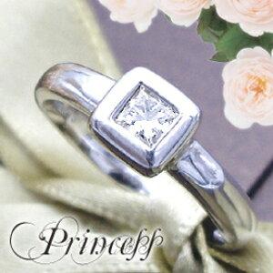 pt900 pt950 プリンセスカットダイヤモンドリング『Princess』0.18ct〜0.22ct[F〜Dカラー無色透明/SIクラス]ジュエリー アクセサリー 記念日 誕生日 結婚 贈り物 母の日 4月誕生石 ブライダル エン