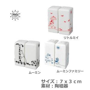 ムーミンソルト&ペッパー(ペア)(7x3cm陶磁器)