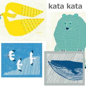【メール便OK】 北欧スポンジワイプ kata kata くま または かもめイエロー ねこ または 3羽のかもめ、または くじら(Bengt & Lotta)(布巾ふきん)【0726突破10】P15Aug15引越し 挨拶 ギフト 粗品洗剤との相性抜群 katakata