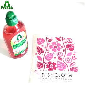 のし無料&バッグ付です フロッシュ (Frosch) & スポンジワイプ ギフトセット  (食器用洗剤(アロエベラ、ザクロなど)300ml & スポンジワイプ)キッチンエコ洗剤引越し挨拶 10P03Dec16キッチン洗剤 ギフト販売