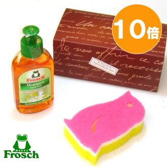 -As fun for Frosch (Frosch) Orange ミニキッチンウォッシュ (125 ml) & Myrna SpongeBob gift sets (dinnerware for enrichment type ) kitchen detergent birth gifts wedding celebration 10P_0215 popular 10P28oct13 sale