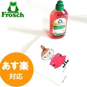 洗剤,スポンジワイプ,frosch,フロッシュ,洗濯,ギフトセット