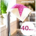 40デザイン!NEW スウェーデン ヤングネウス 北欧スポンジワイプ JANGNEUS(布巾ふきん 結婚祝い出産祝い内祝いプレ…