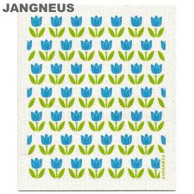 北欧スポンジワイプ ヤングネウス チューリップ スモール ターコイズ JANGNEUS(布巾ふきん 結婚祝い出産祝い内祝いプレゼントギフト)引越し 挨拶 粗品洗剤との相性抜群ディッシュクロスdishcloth