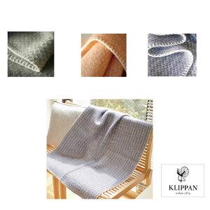 KLIPPAN/クリッパンウールベビースローベビールンバウォームグレーミントまたはローズ